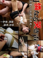 Sm_miracle-0814     放尿昇天