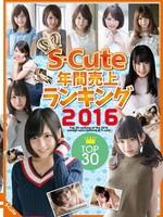 SQTE-148  S  Cute年間売上2016 Top30