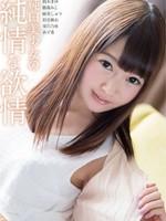 SQTE-150�白美少女の�情欲情