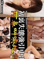 Tokyo_Hot-n1174  初裏失態強引中出阿鼻叫喚地獄 安西美紗