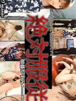 Tokyo_Hot-n1185  絶対服従 加藤かすみ