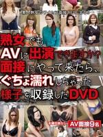 ZOKG-023熟女AV出演