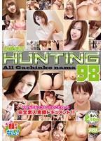 ATMD-160-石橋渉のHUNTING98
