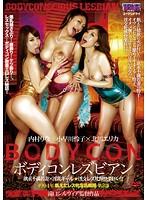 AUKS-054-欲求不満若妻×淫亂淫交快楽狂い!