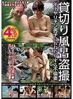 GIRO-014-風呂盜撮 不倫妻