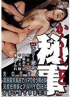 HQIS-042-ヘンリー塚本原作 秘事 混浴露天風呂...