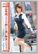 JBS-010c-工作的女人3 Vol.09