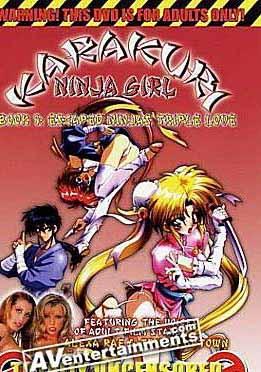 (中文字幕)忍法乱れからくり 1  2 (Karakuri Ninja Girl Book 1 2)