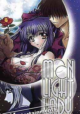 [中文字幕]颜の无い月 [无颜之月 全五夜] [Moonlight Lady 1~5]
