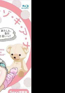 [日语繁字无修]OVA ノゾキアナ Sexy増量版