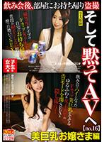 AKID-045A-女子大生限定 飲會後...