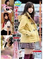 BCPV-026-同級生敦子似の傢出少女!