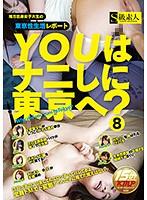 SABA-345B-YOU美少女 8