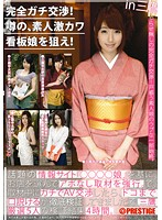 YRH-013-素人激看板娘!vol.04