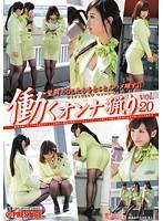 YRH-085B-工作的女人 vol.20