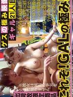 CMI-097  客人の極致映像 辣妹21人目