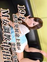 Gachinco-gachi1030  実録面接