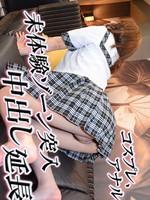 Gachinco-gachi1044 実録面接
