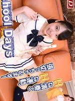 Gachinco-gachi997  杏果