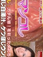 Gachinco-gachig228女��