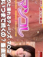 Gachinco-gachig231  靜香 別刊