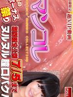 Gachinco-gachig232女��
