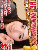 Gachinco-gachippv1076  リナ 他 – THE KANCHOOOOOO!!!!!! スシャルエィション11