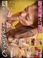 H0930-ori1312 東尾葉子 Youko Higashio