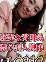 H0930-ori1372 稲森須美子 Sumiko Inamori