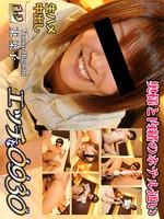 H0930-ori1408 東葉子 Youko Higashi