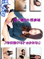 Nyoshin-n1320  女體的奧秘 自慰錄象帶