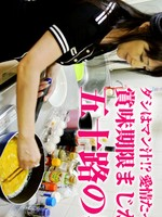 Pacopacomama-020916_027   中山佳子