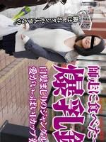 Pacopacomama-121715_550  主婦的求愛年末出去買回來的爆乳妻子  冴島美代子