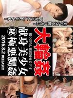 Tokyo_Hot-n1170大��ΛI身美少女秘�O��嬲�τ鹛镎嫜eMariHaneda