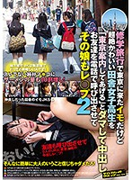 SVDVD-581-修学旅行�|京田�h女子校生