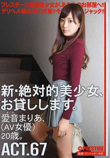 CHN-127-新?絶対的美少女67