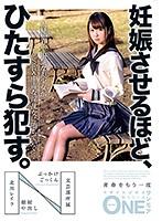 ONEZ-084-妊娠美少女SEX中毒淫乱