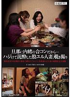 SRR-028-人妻盗撮泥�E人妻