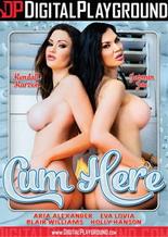 CumHere