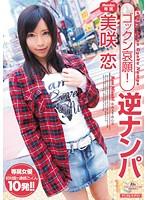 MIDD-780-美咲恋