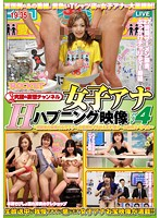 RCT-320-女子映像 4