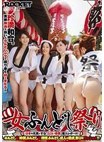 RCT-321-女祭