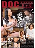 RDD-069-性欲発情美熟女
