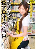 SAMA-453-美人 店員