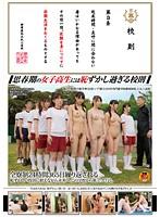 SDMT-502-思春期の女子校生