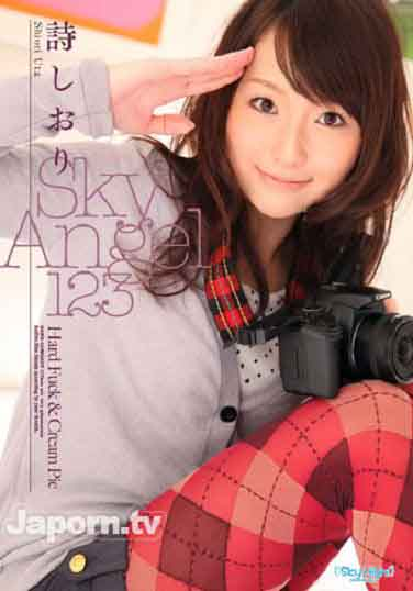 SKY-185-Vol.123:�しおり