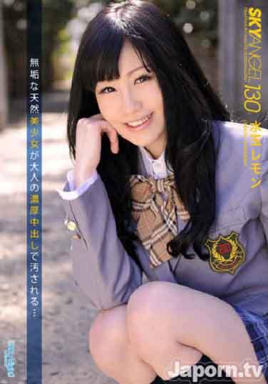 SKY-201-Vol.130 : 水玉レモン