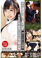 T28-504-【数量限定】近親相姦中出性交 栄川乃亜