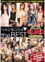 WNZS-134-成瀬心美(ここみ) the BEST