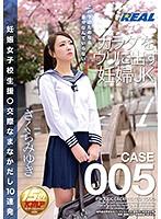XRW-318-【DMM限定】妊娠女子校生援交際10連発 さくらみゆき